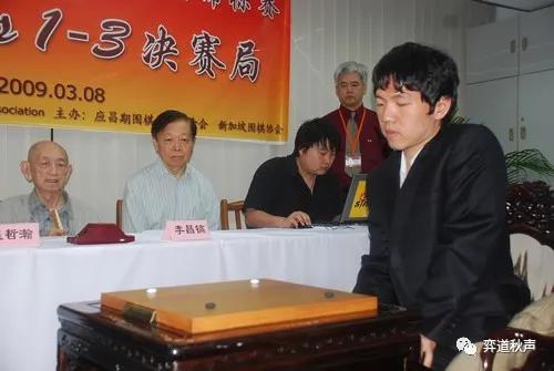 第六届答氏杯决赛上的李昌镐