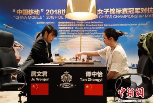 国象女子世锦赛决赛始盘,中国选手居文君战和。