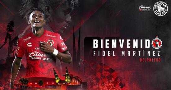 墨西哥球队官宣F马正式加盟 代表申花替补4战仅1球