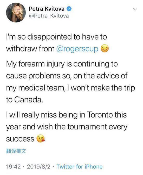 科娃谈退出罗杰斯杯:前臂伤势未愈 盼健康归来