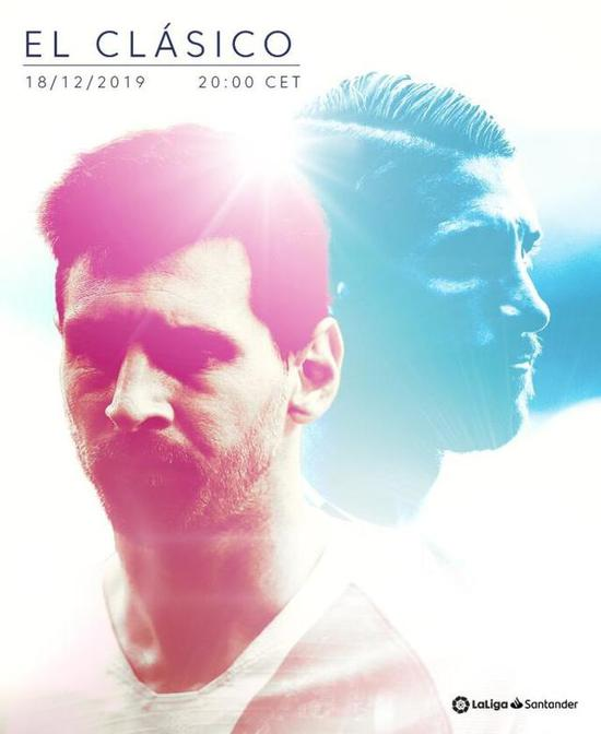 2019/20賽季西班牙國家德比時間確定
