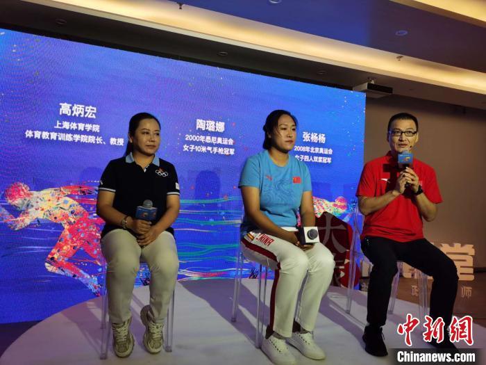 世界冠军陶璐娜:运动生涯的最大收获是不怕失败