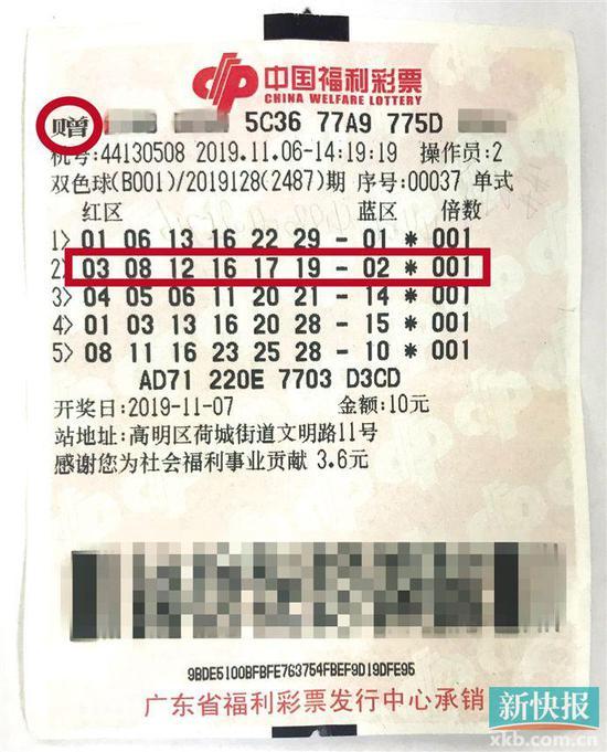 老伯憑贈票捧回雙色球10萬 自稱至少中過3次大獎