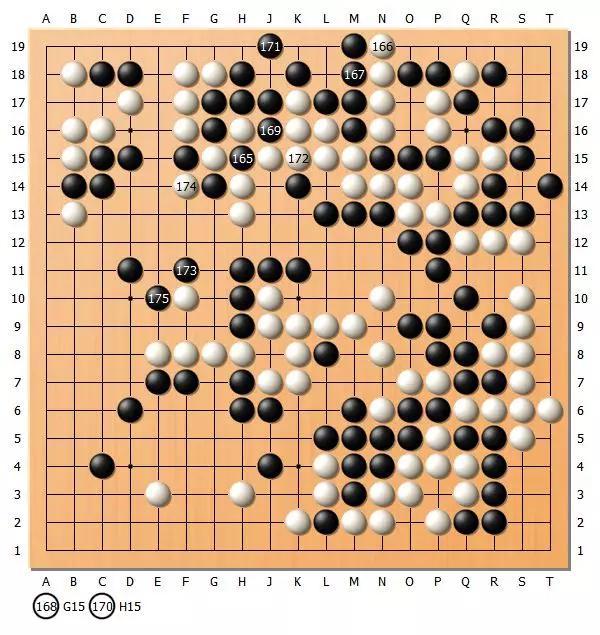 图7(165-175)