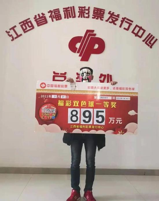 小伙6元机选擒双色球895万 中奖后坚信大奖真实性