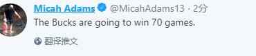 12连胜!连续两场场均赢40+ 这队可以拿70胜?