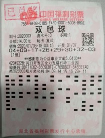 老彩民攬雙色球625萬兌獎時驚呼:彩票簡直太神奇
