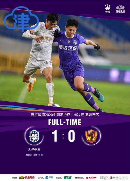 王宝山:晋级可喜但过程不满意 苏亚雷斯太着急