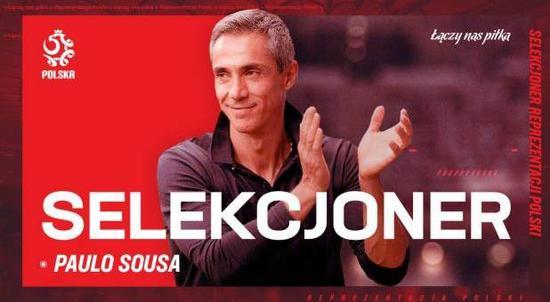 波兰足协今天宣告了葡萄牙国家队名宿保罗-