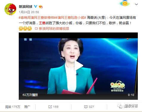 【博狗体育】记者披露王蔷外教工资 所谓欠薪中国一姐也有难处