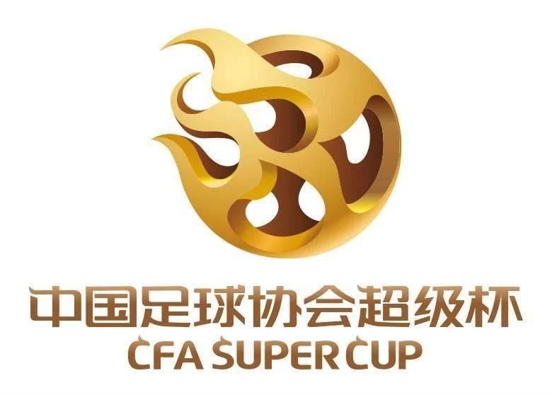 足协取消超级杯属无奈之举 苏州3年合同或顺延1年?