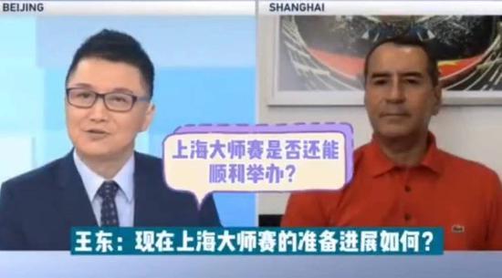 赛事总监吕华勇(右)。
