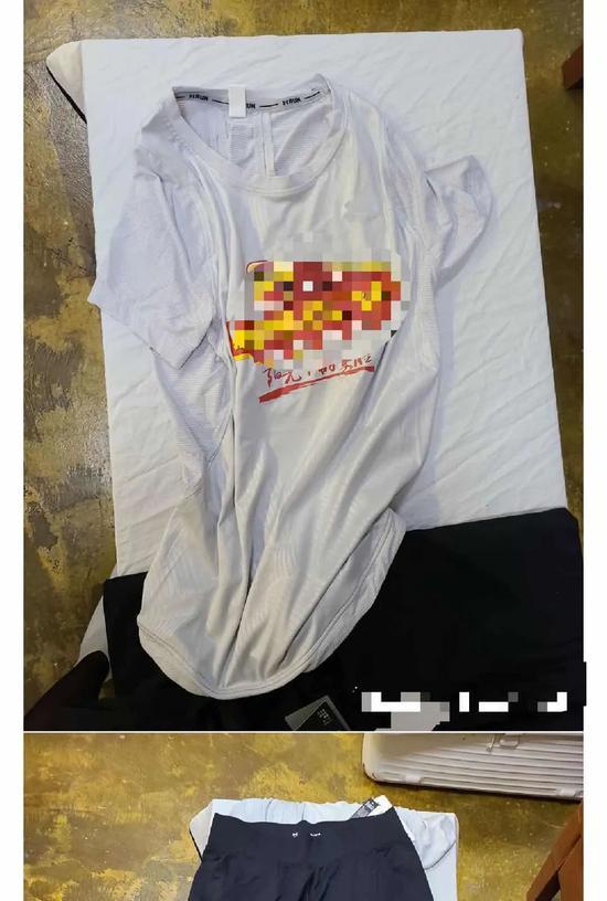 女星出售公益马拉松免费装备 衣服短裤袜子打包卖