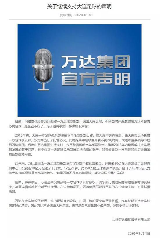 又一老兵告别券业:南京证券董事长到龄离职混改可期
