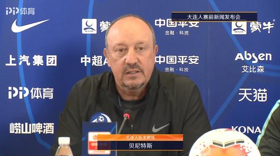 贝尼特斯:贾尼松能否出场还得观察 永昌组织很严密
