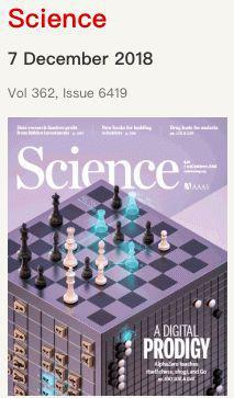 《Science》杂志封面