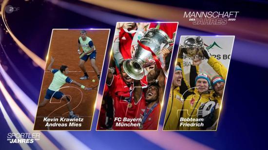 再次得奖!拜仁获评德国电视台年度最佳体育团队