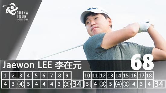 韩国选手李在元领先
