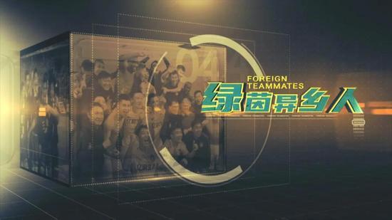 天津足球双降那年的外援们 执教国安的他被叫水货
