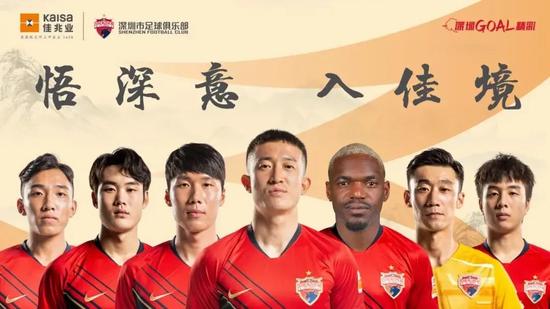 14名新援添盟深圳喜兆业