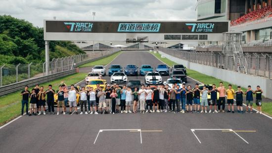 TLT赛道圈速榜夏测收官 中国最高标准量产车单圈测试