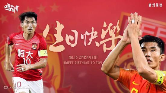 智敬传奇!郑智已成为中国足球标杆 还在贡献余热(图)
