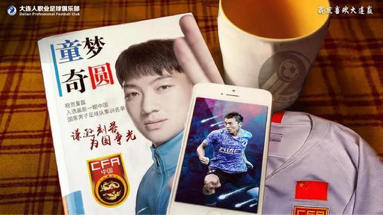 本季出场时长超过往生涯总和 他向张琳芃发起冲击