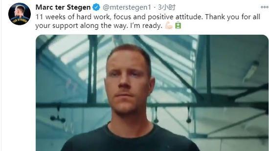 回来了!特尔施特根:我已经准备好迎接比赛