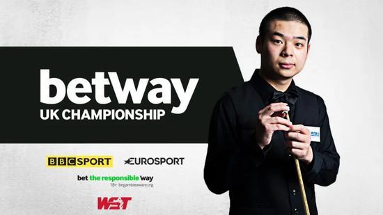 斯诺克英锦赛庞俊旭6-5逆转马奎尔 塞尔比威尔逊进16强