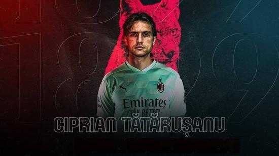 塔塔鲁萨努:AC米兰点球取胜不容易尽一切努力争胜!