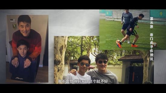 ▲之前黑馬體育的《足球優少年》紀錄片曾講述過李嗣镕的故事。