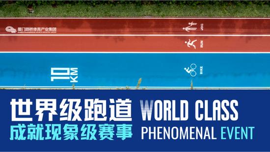 差13秒打破國家紀錄!彭建華奪環東半馬冠軍
