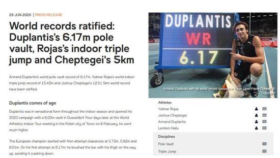 三项田径新世界纪录获认证 20岁天才少年或成巨星