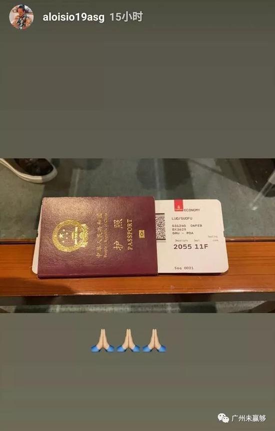 恒大归化球员洛国富晒中国护照 遗憾落选亚冠名单