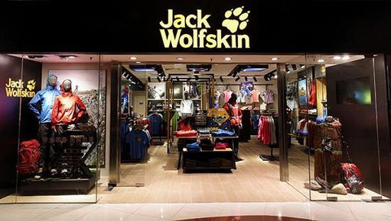 美国高尔夫巨头出资4.18亿欧元,收购Jack Wolfskin。