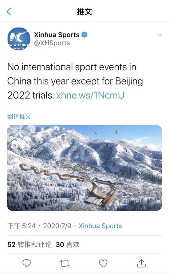 中国宣布一个政策 让国际体坛慌了