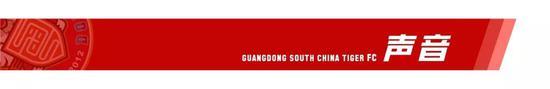 傅博:贵州是中超队实力强劲精气神看出强队底蕴
