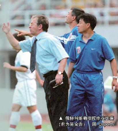 佩特科维奇指挥申花比赛(右为吴金贵) 图Osports