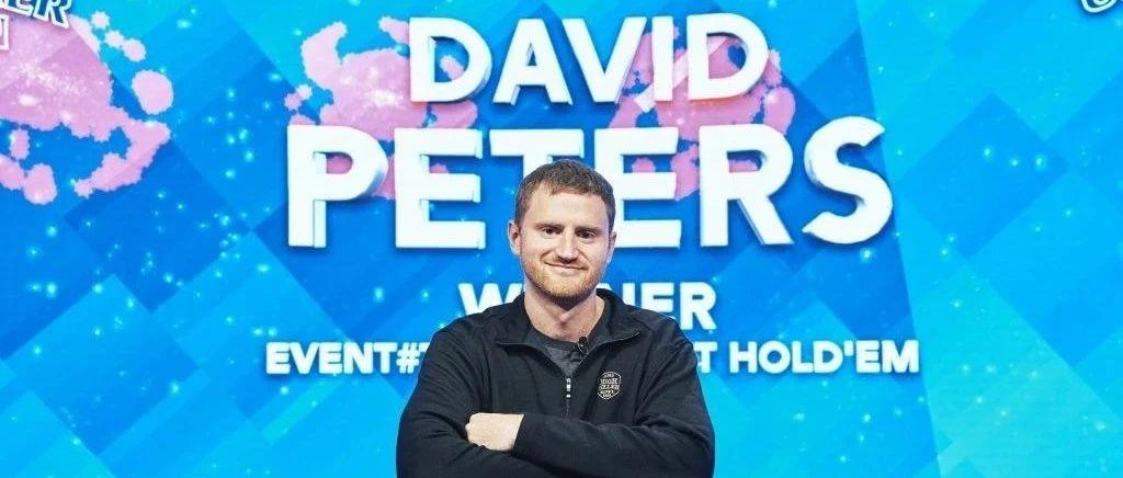 睿智新闻:David再次赢得美国扑克公开赛冠军