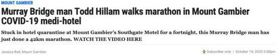 52000步!南澳父亲在酒店隔离房间走完马拉松!