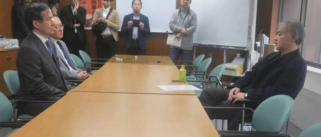依田纪基收到日本棋院处分