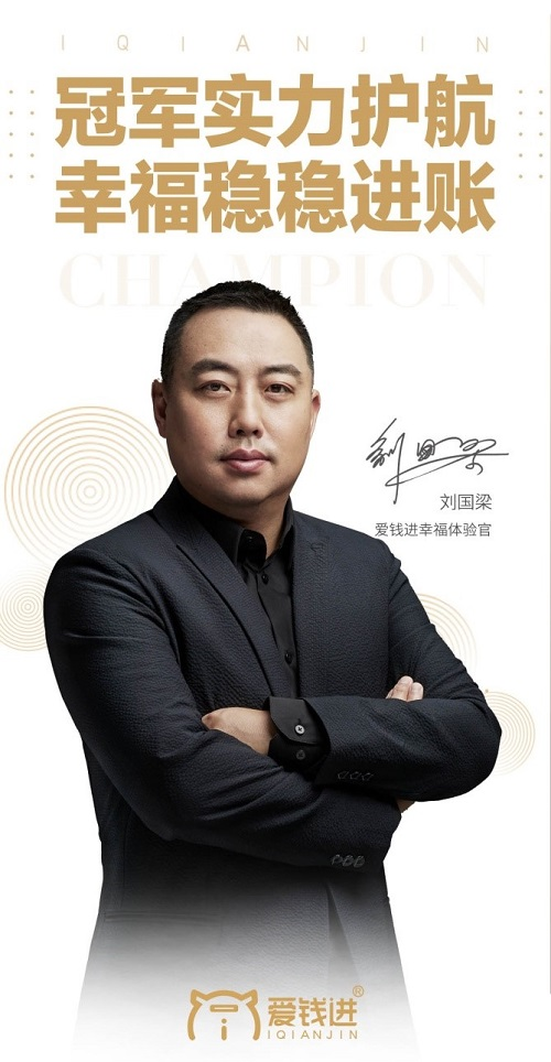 刘国梁道歉了 但他应该承担更多吗