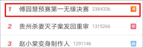 媒评:泳坛名将头疼的体测 20年前就折腾中国足球了