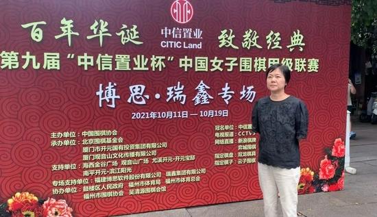 女子世界冠军、厦门观音山队教练张璇八段