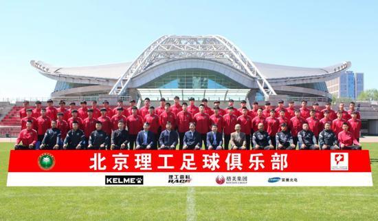 北理工时隔六年重回中甲 揭幕战迎战中乙冠军武汉