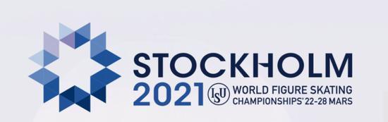 概不退票!2021年花滑世锦赛门票将于8月开售