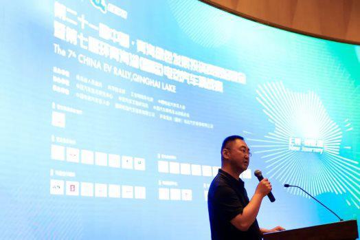 国网青海电力公司智能用电处处长芮光辉