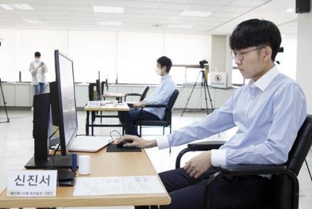 图说:申真谞在韩国棋院对局室比赛 韩国棋院供图