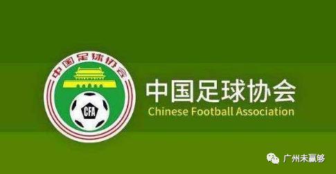 中国足球裁判界泰斗王维屏仙逝 享年104岁