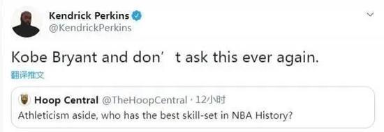 NBA技术最好球员? 帕金斯:是科比,别再问了